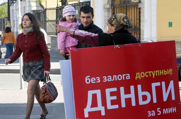 Микрокредиты просрочены взять кредит в акбарсбанке