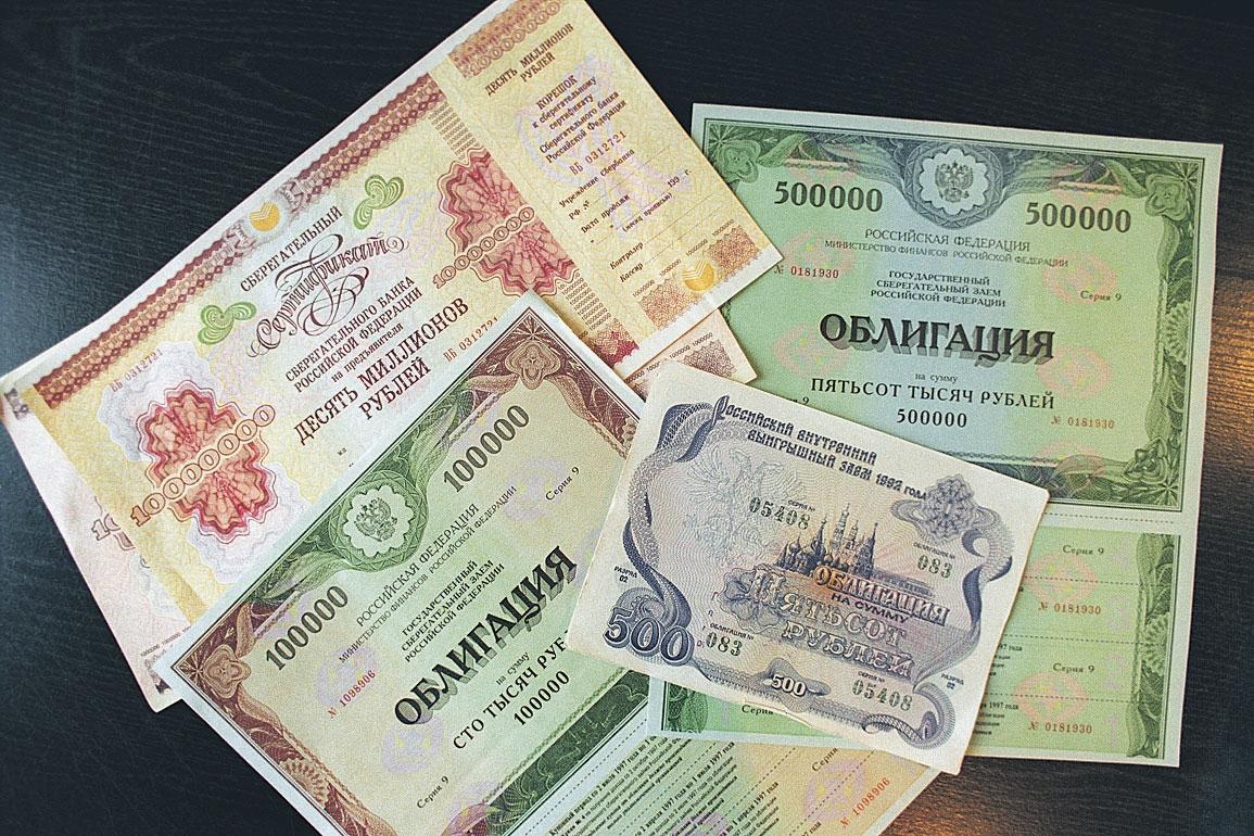 Мтс рефинансирование кредитов других банков условия требования