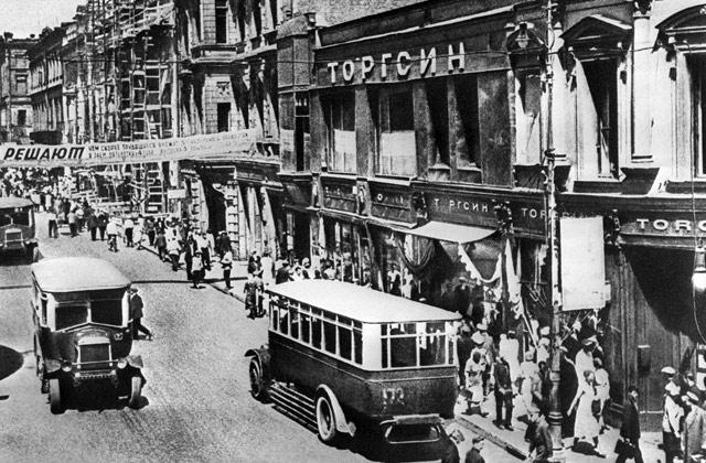 Торгсин в 1932—1936 годах скупил у граждан СССР 100 тонн золота