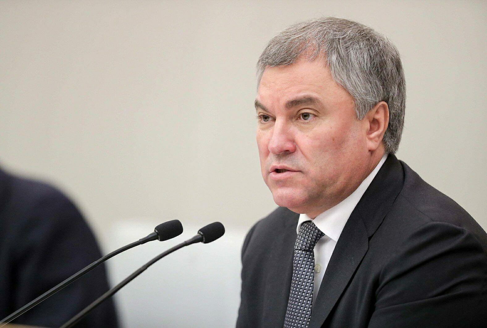 Russian State Duma/via Globallookpress.com