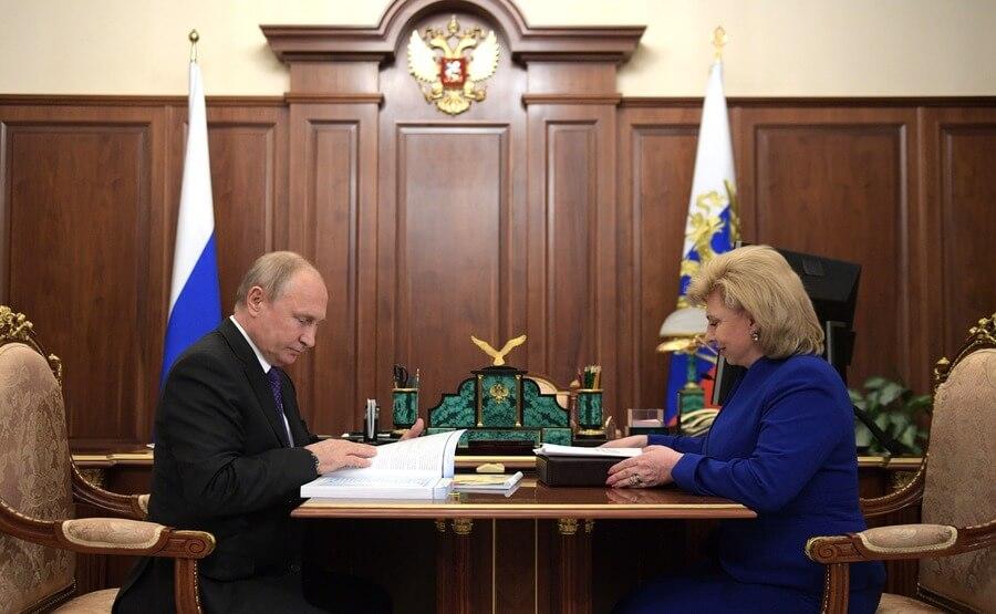 Татьяна Москалькова и Владимир Путин