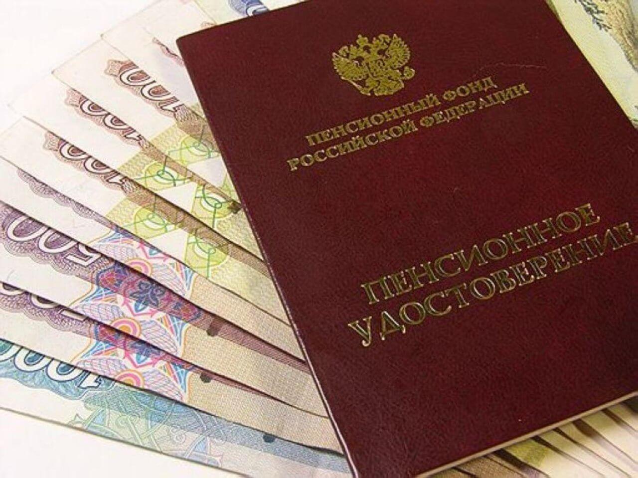 Фото: Пенсионный фонд РФ