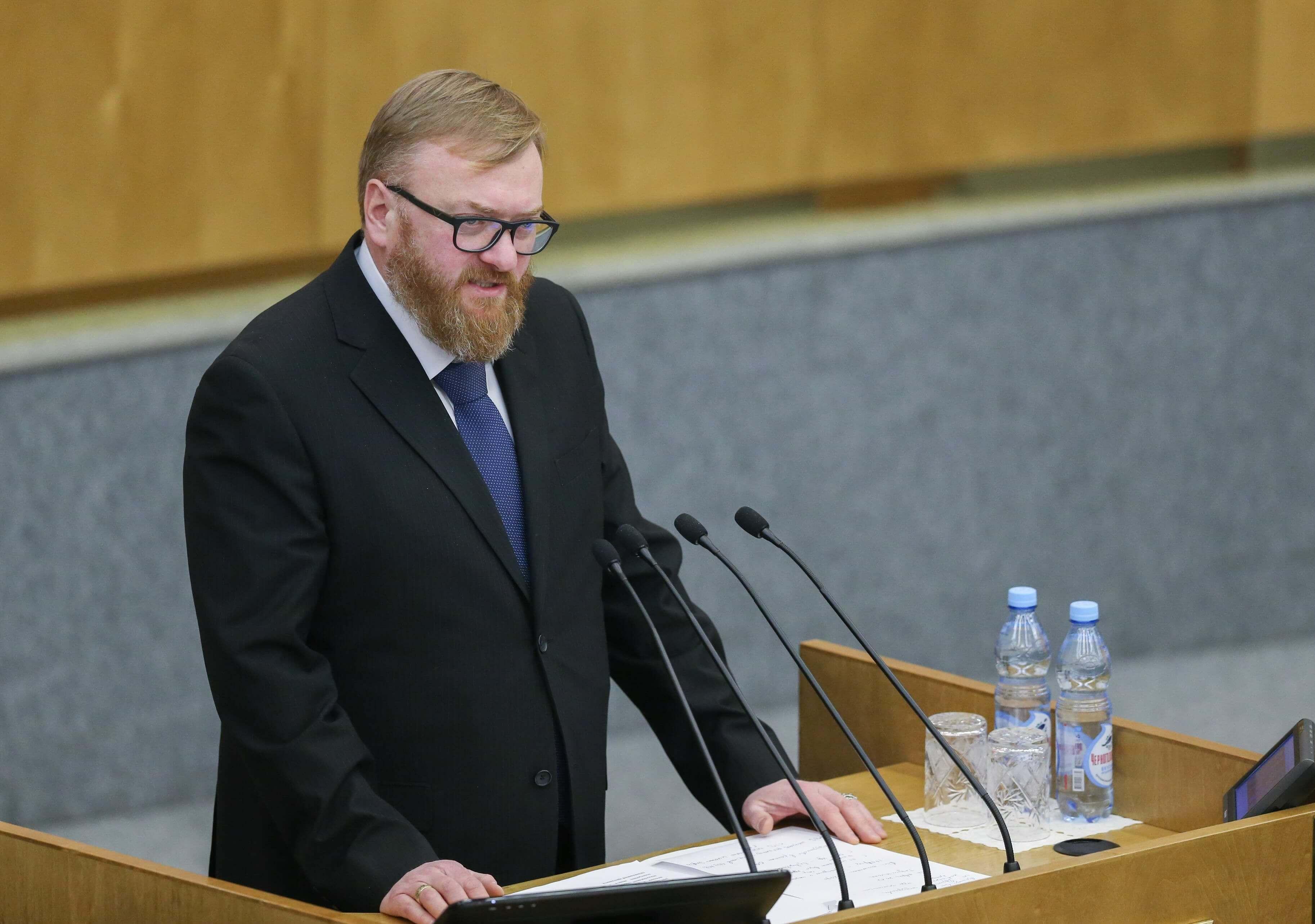 Russian State Duma Photo Service/Global Look Press
