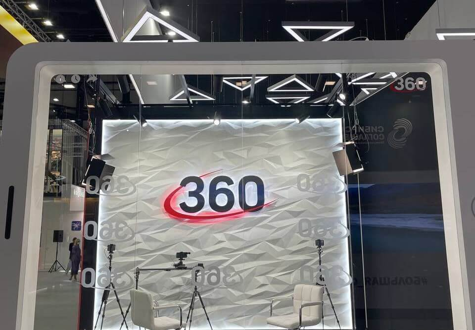 Стенд телеканала «360» на ПМЭФ