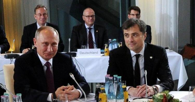 Владимир Путин и Владислав Сурков