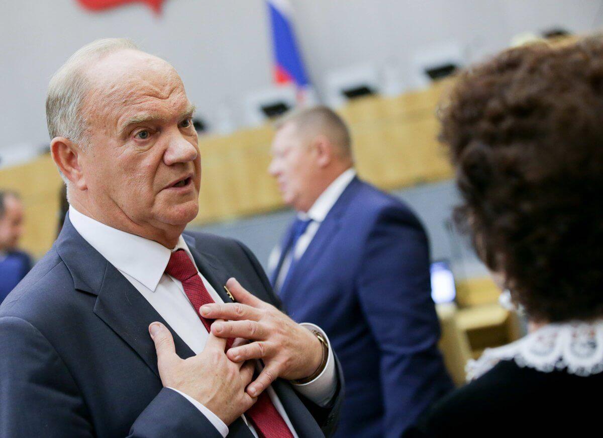 State Duma Russia/Twitter.com