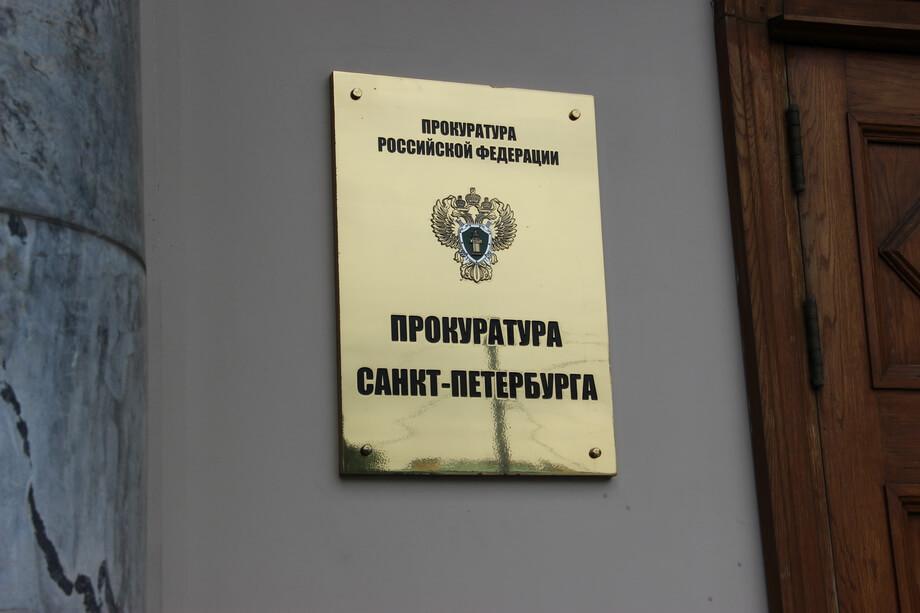 psj.ru