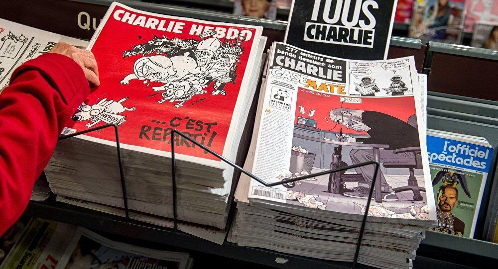 Шарли Эбдо
