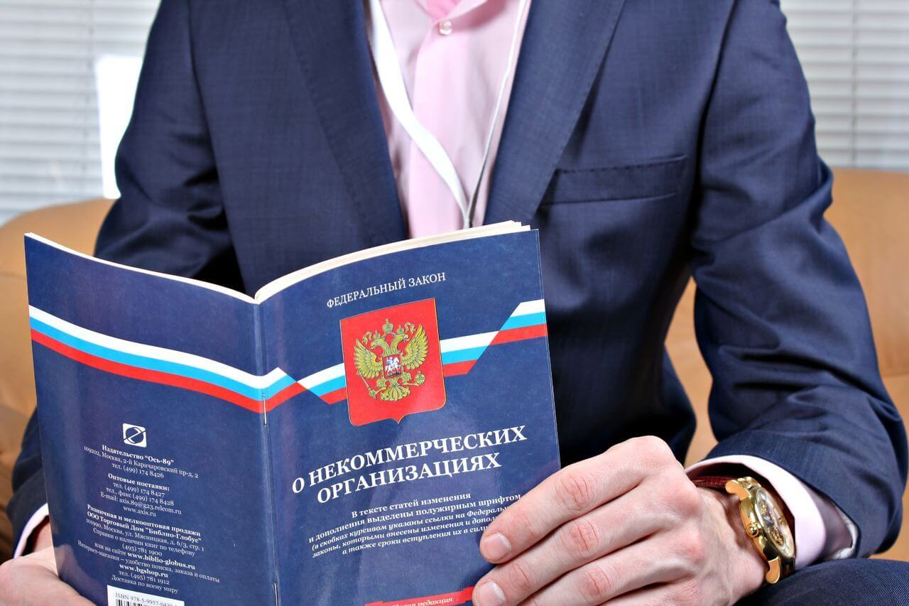 Фото: govrb.ru