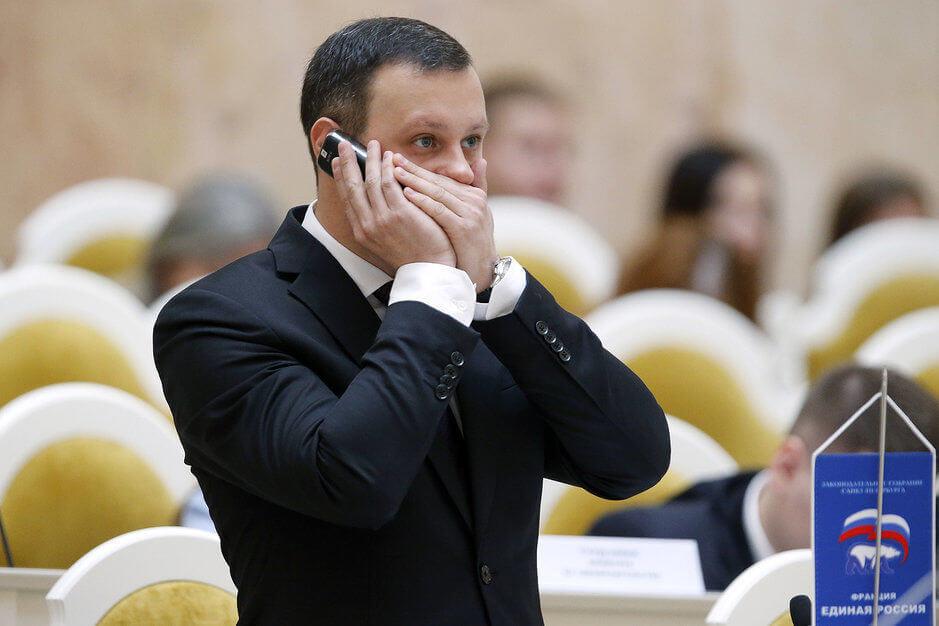 Четырбок Денис Александрович