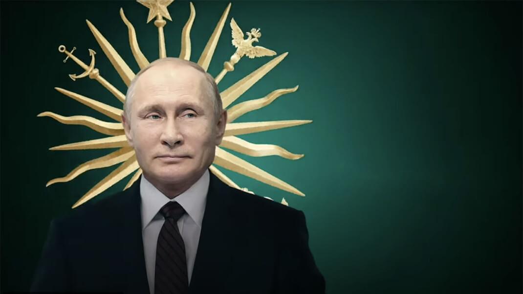Видео о «дворце Путина»