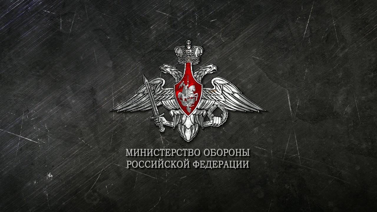 Армия вне дискуссии thumbnail