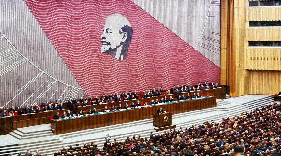 Съезд КПСС