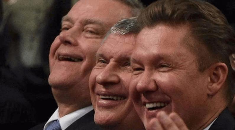 Российская элита