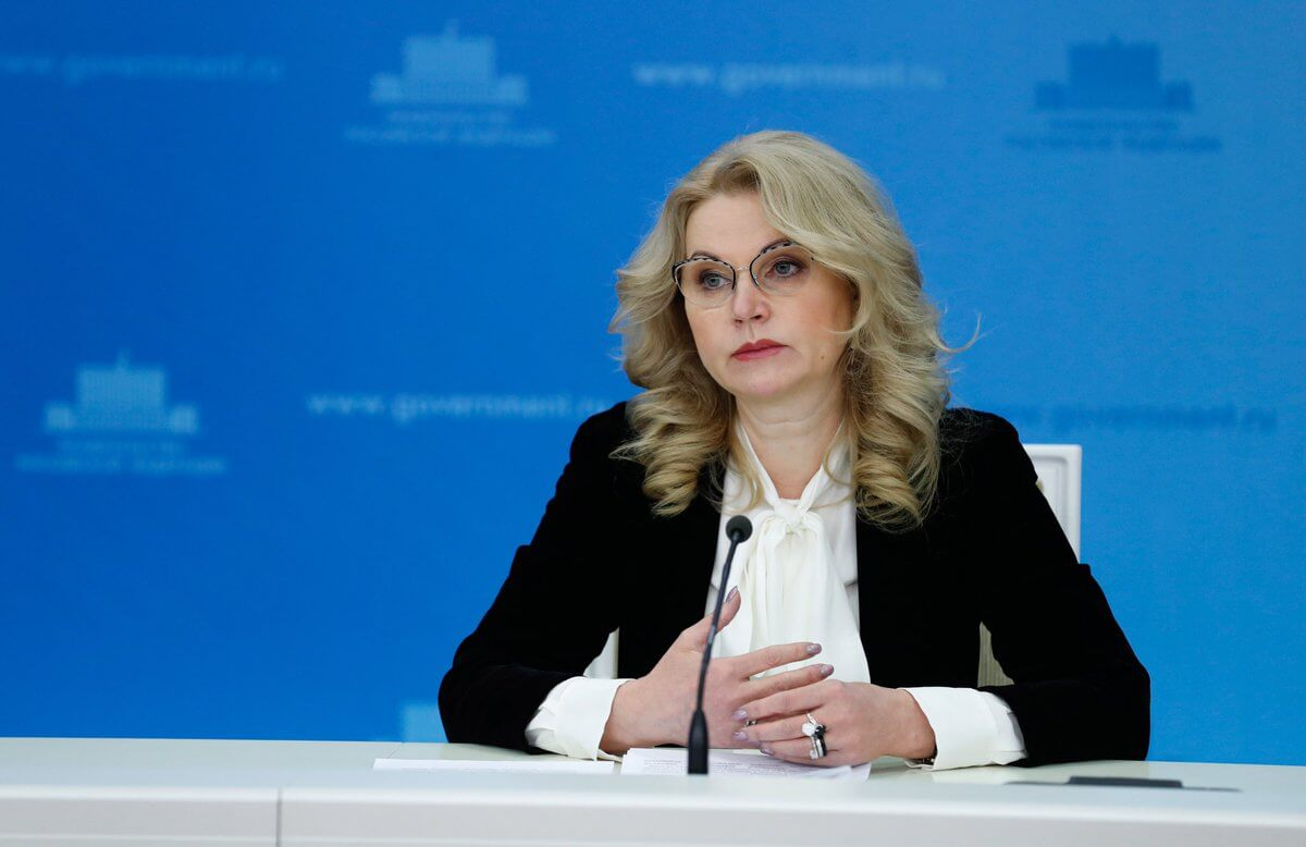 Russian Government/Globallookpress.com
