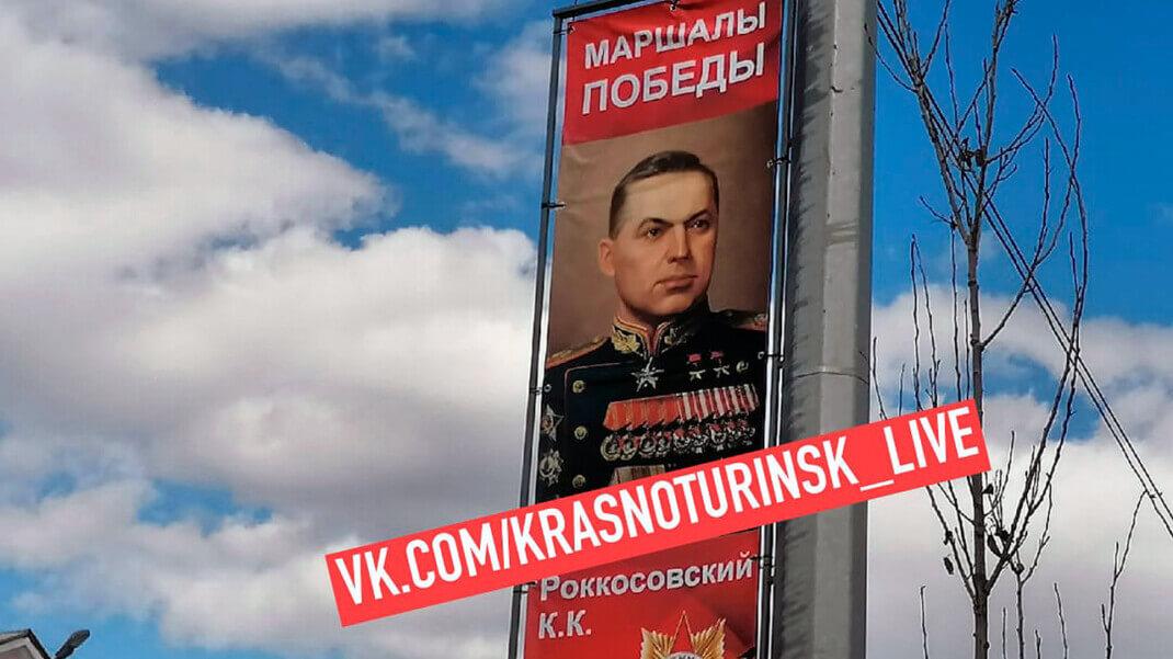 Фото: Краснотурьинск LIVE / vk.com