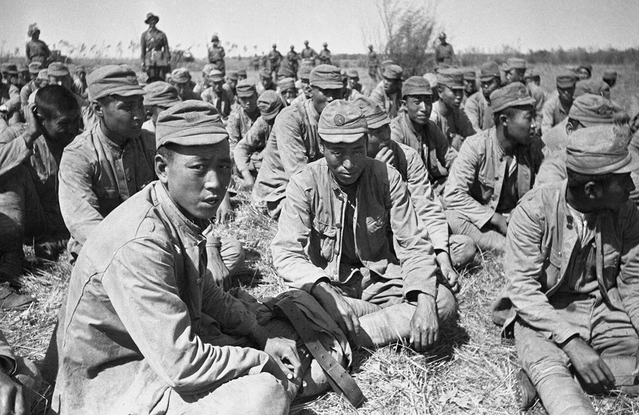 Япония в 1945 году