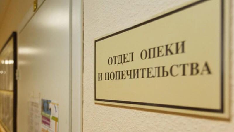 Фото: swsu.ru