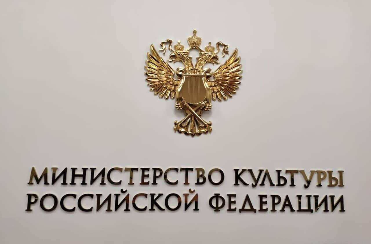 goldencorona.ru