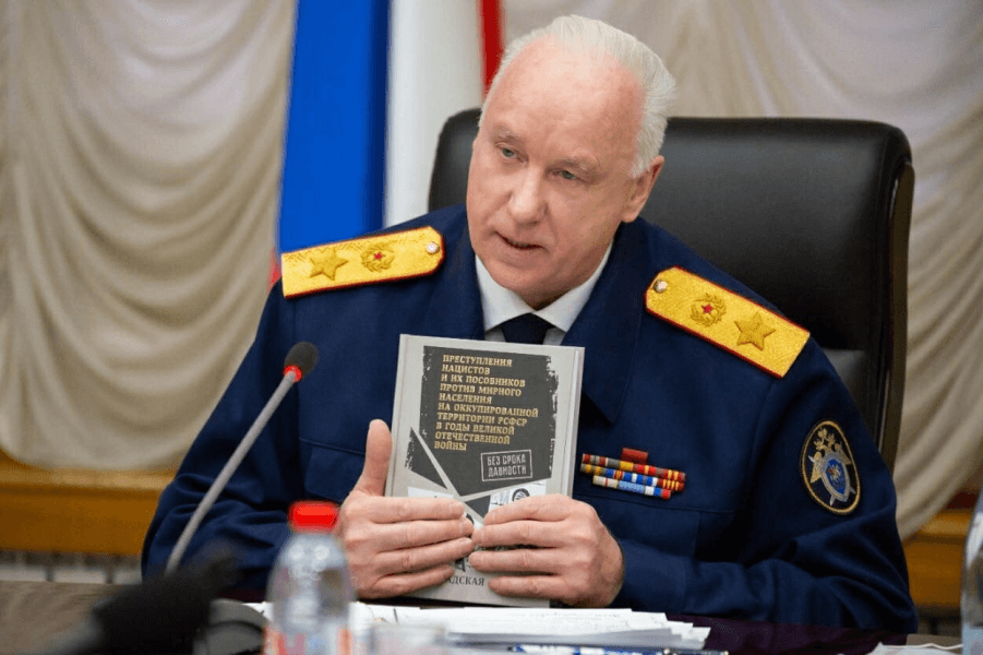 Russian Investigative Committee/via Globallookpress.com