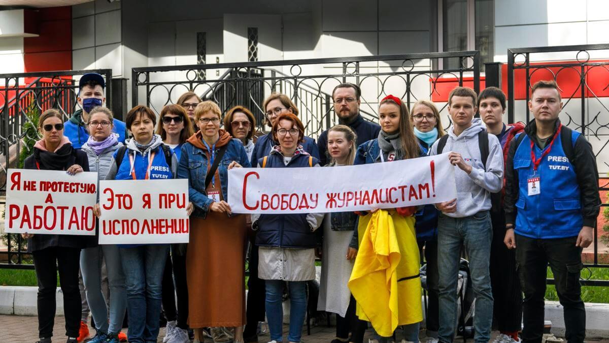 Журналисты Беларуси