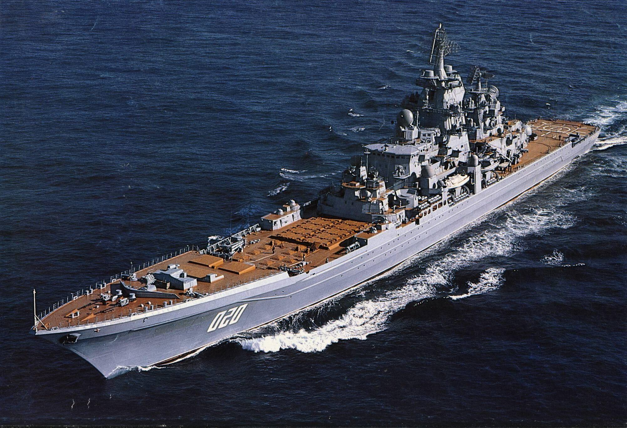 Крейсер проекта 1144.2 «Пётр Великий». Фото:
