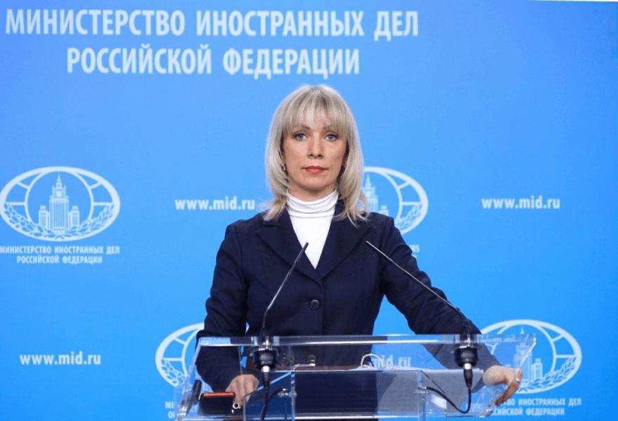 MFA Russia Press Service/Global Look Press