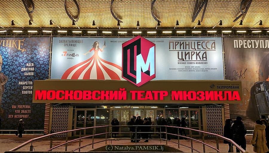 teatr-muzikla.ru