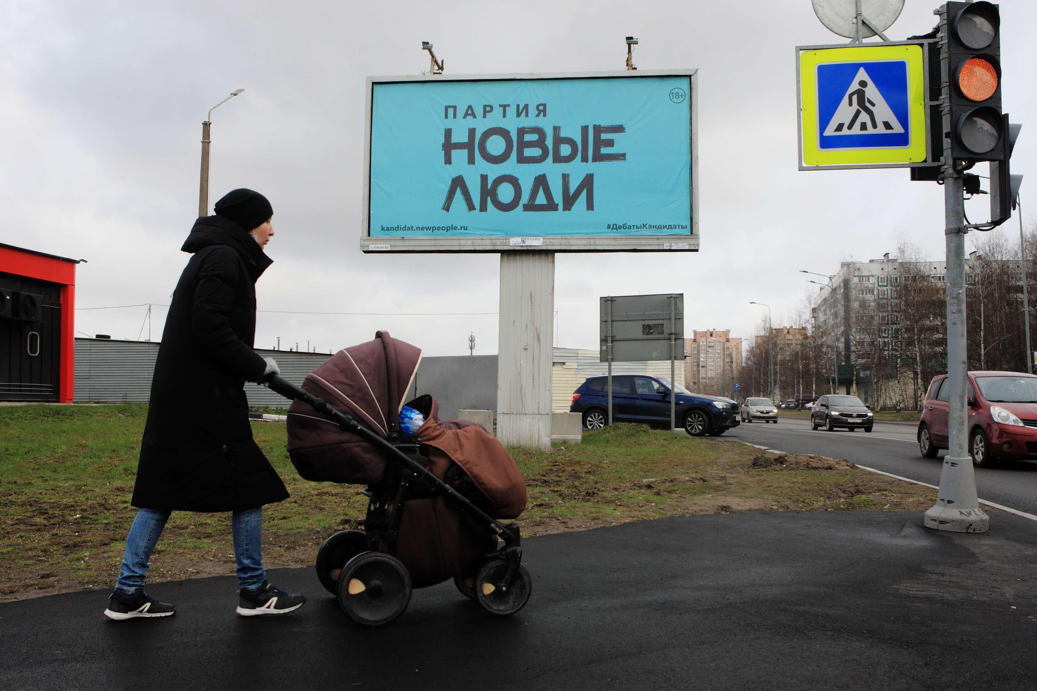 Zamir Usmanov / Global Look Press