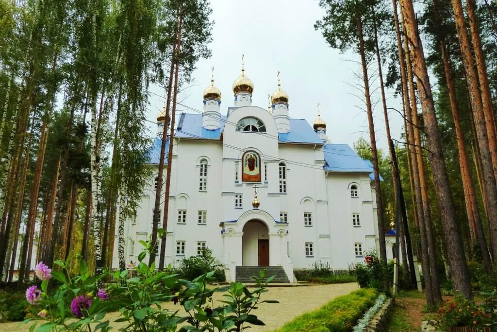 Фото: кампояс.рф