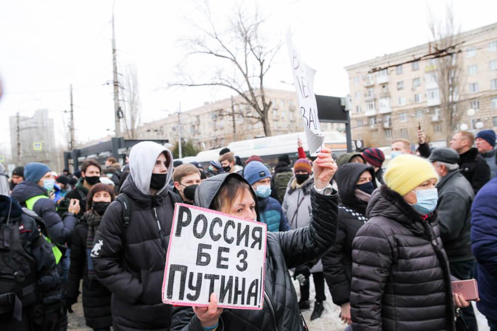 В России организацию «За права человека» распустили из-за закона об иноагентах