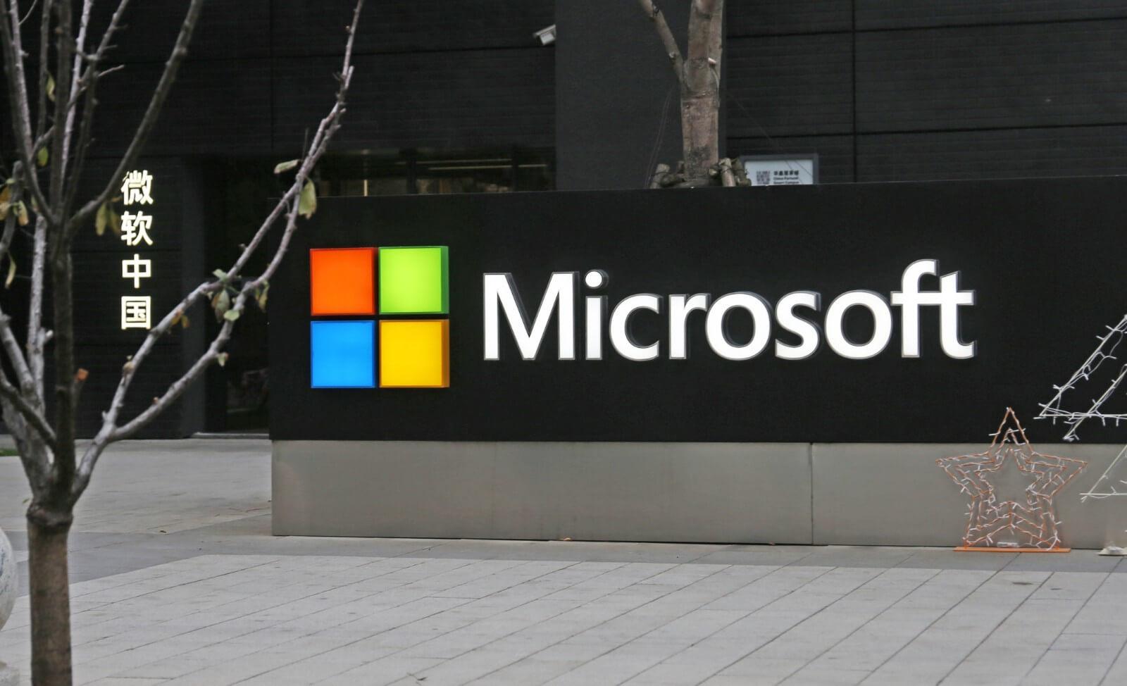 Хакеры атакуют российские компании за счет уязвимости Microsoft