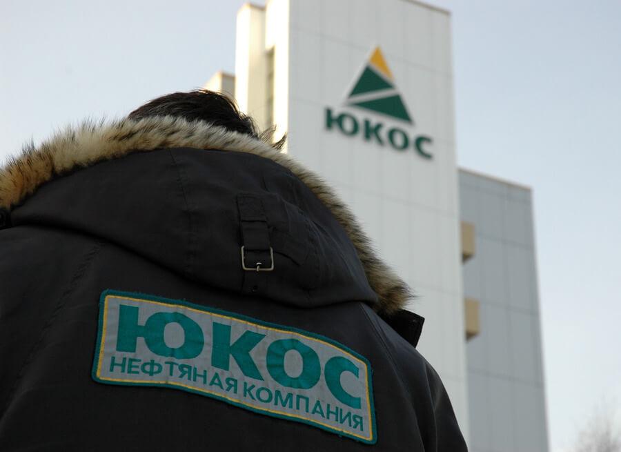 Russian Look/Globallookpress