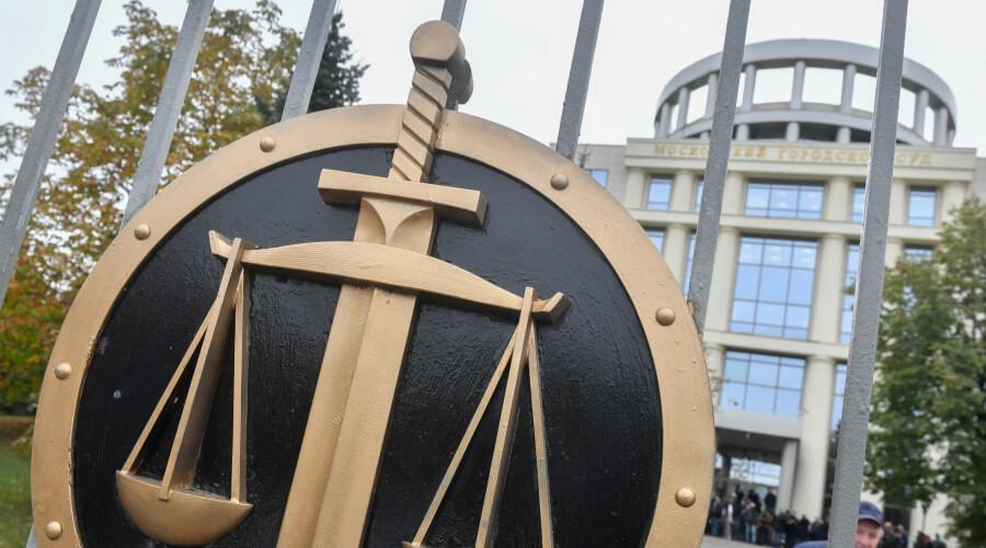 Московский суд отменил арест Навального и Соболь