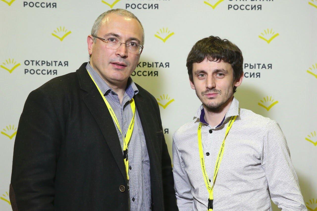 Фото: facebook.com/olegkhomutinnikov