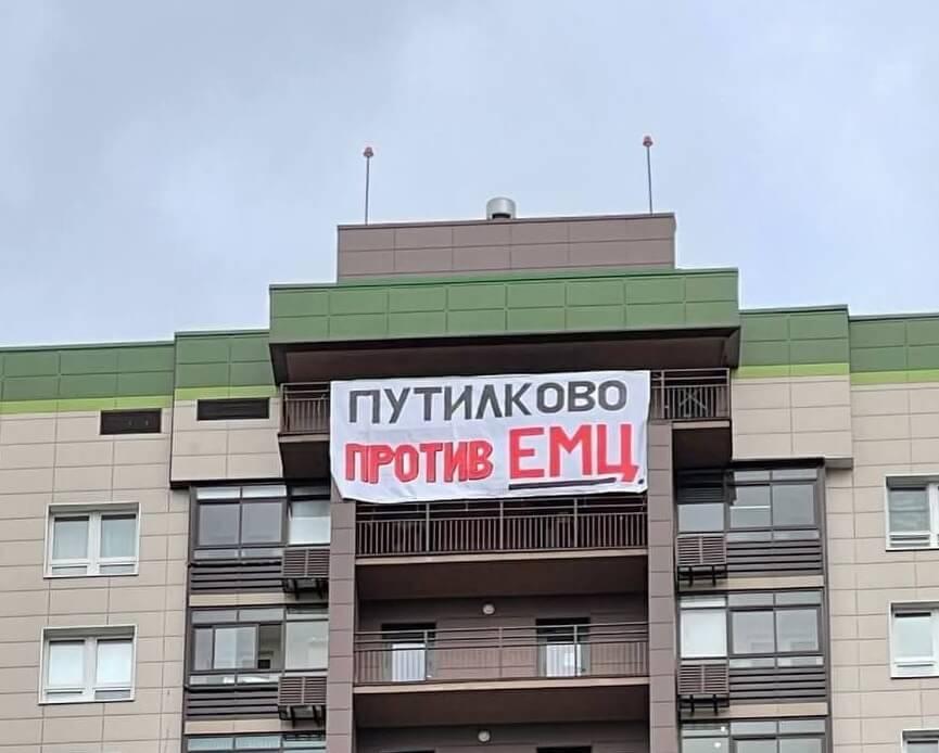 Putilkovo_info