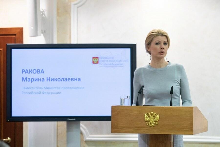 council.gov.ru/via Globallookpress.com