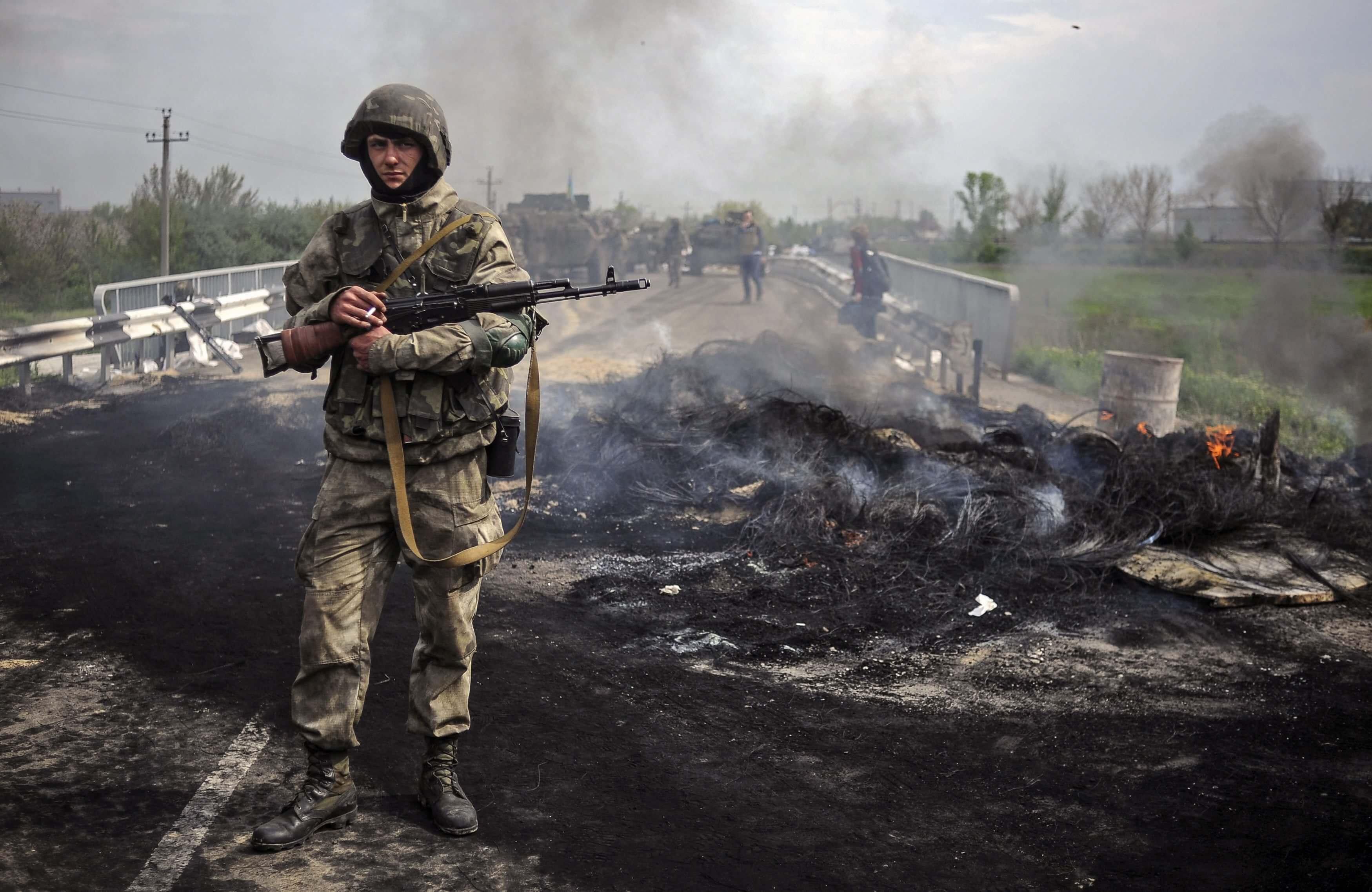 Донбасс. Фото: