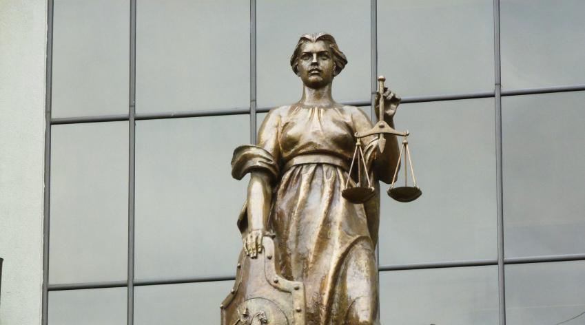 Фемида, Верховный суд