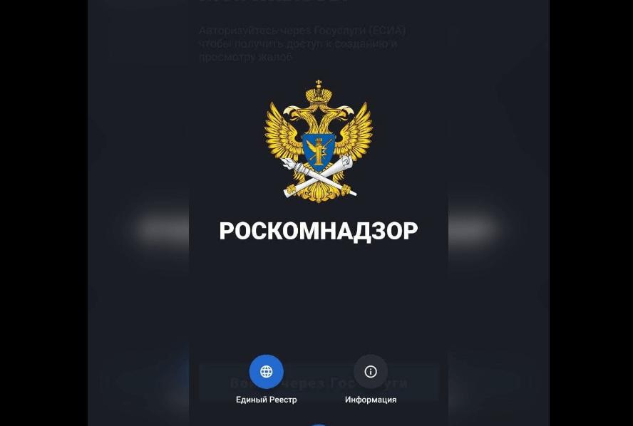 Telegram-канал «Подъём».