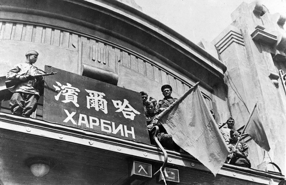 Русской-японская война, 1945 год