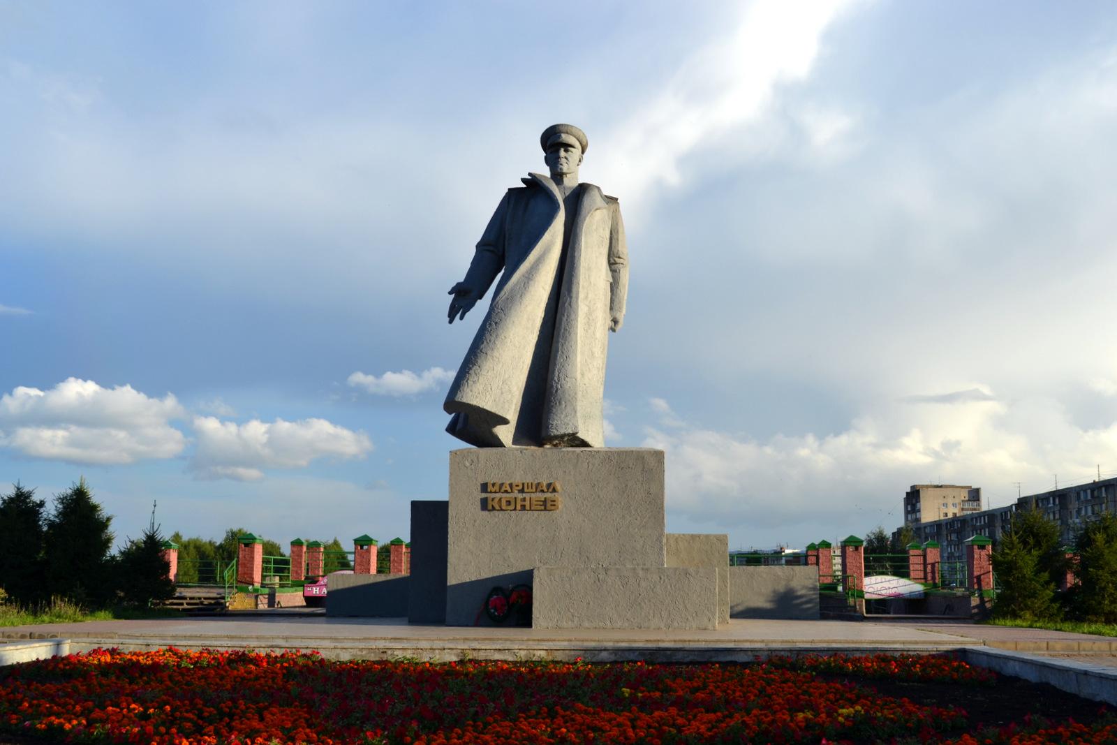 Памятник маршалу Ивану Коневу в Кирове