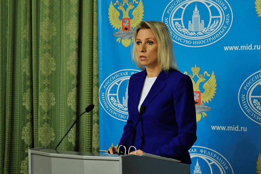 пресс-служба МИД России