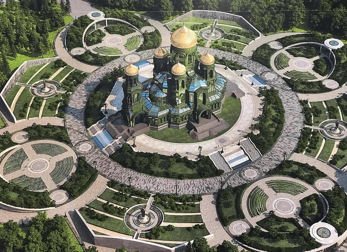 Храм Вооруженных Сил России