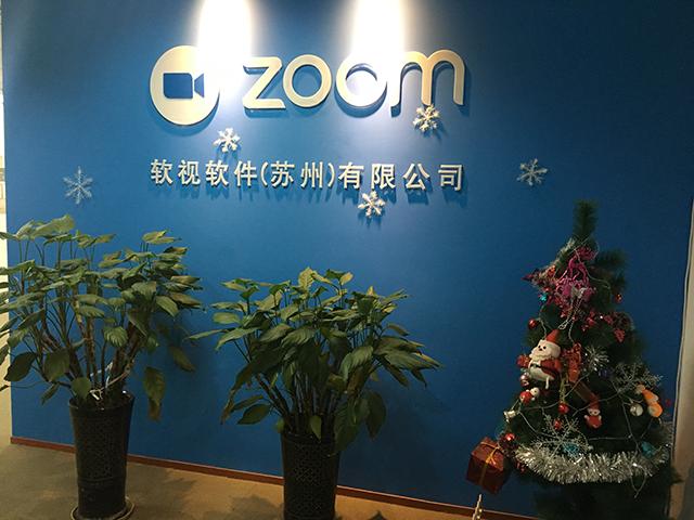 офис подразделения Zoom в Китае