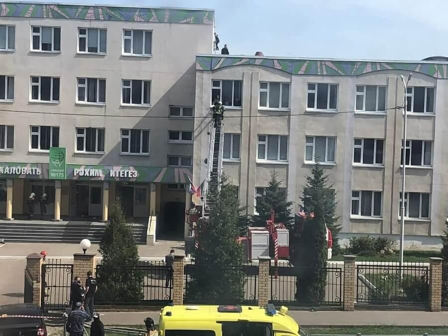 Гимназия № 175 в Казани
