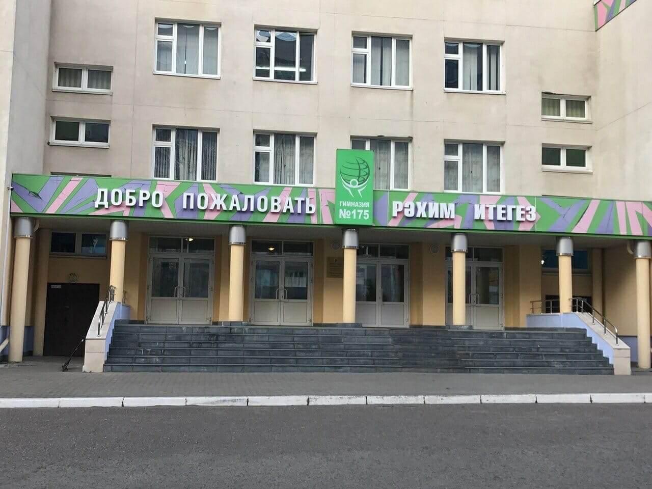 vk.com/region_kazan116