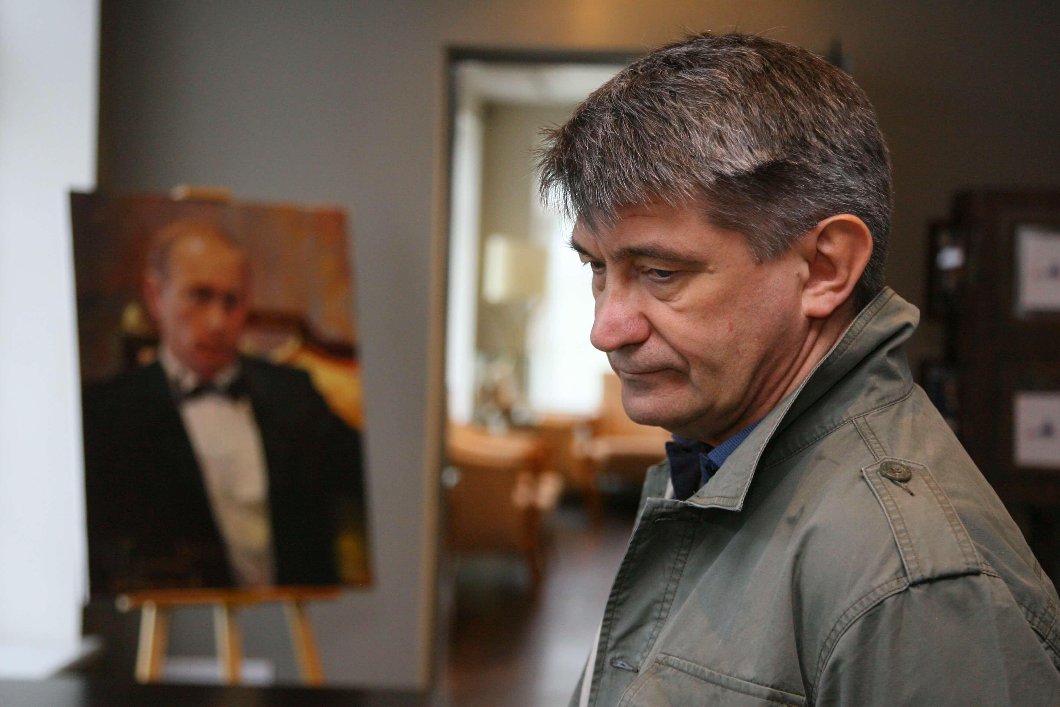 Andrey Chepakin/Russian Look