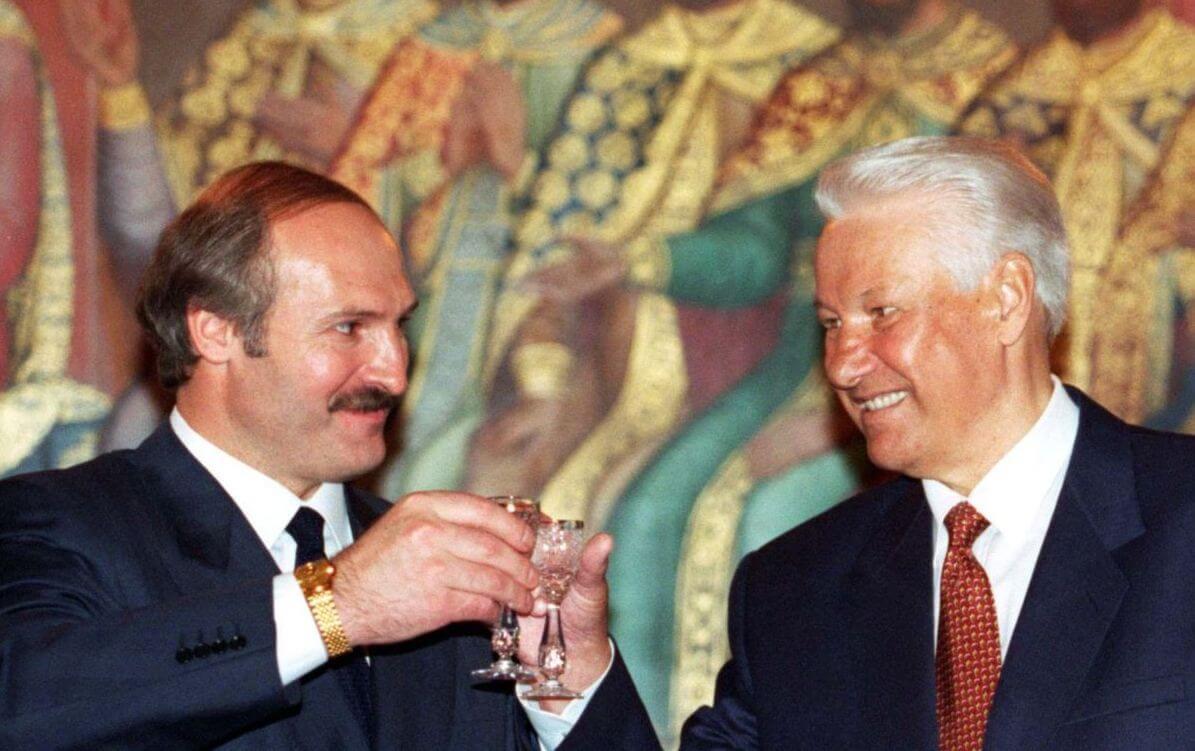 Лукашенко и Ельцин