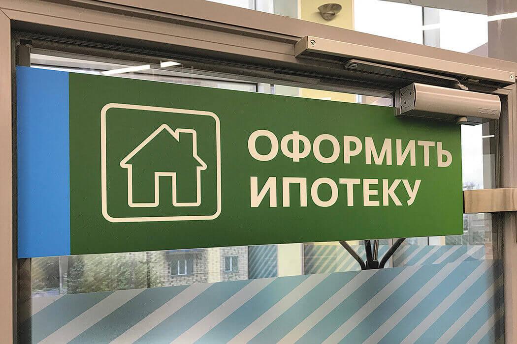 Фото: cabinet-bank.ru